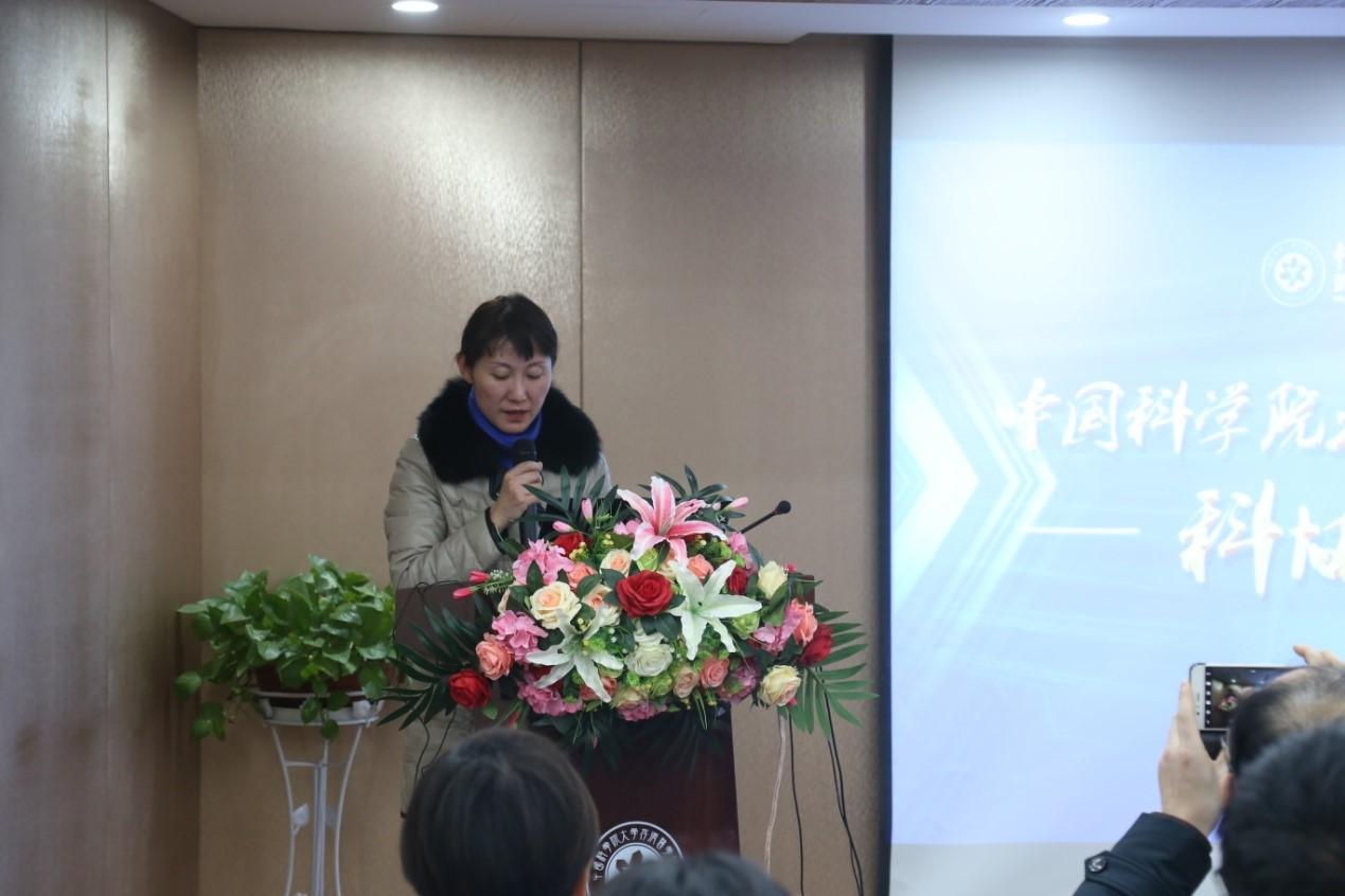 热烈庆祝武汉存济口腔医院成立企业科协组织